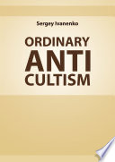 Ordinary Anti-cultism